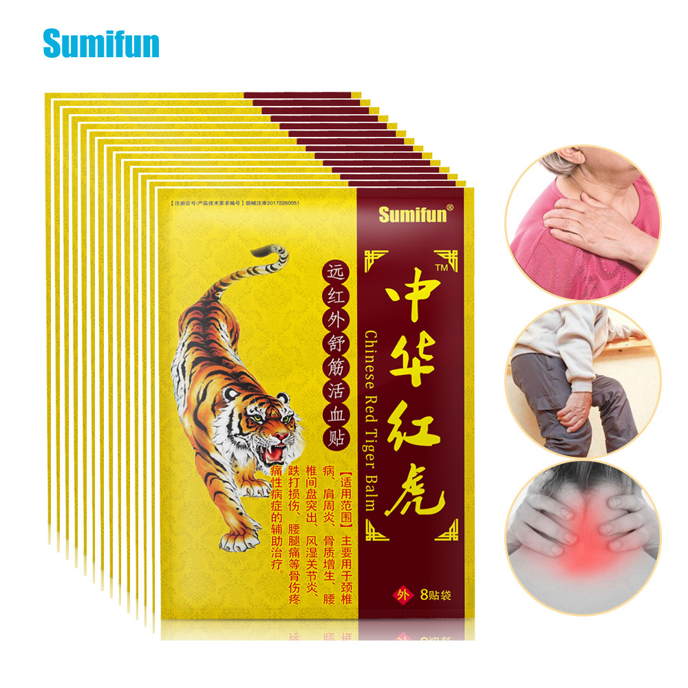 104pcs Sumifun Tiger Blam Pain Patch Self-heating Keen Neck Back Muscle Arthritis Pain Relief Chinese Medical Plaster D1651