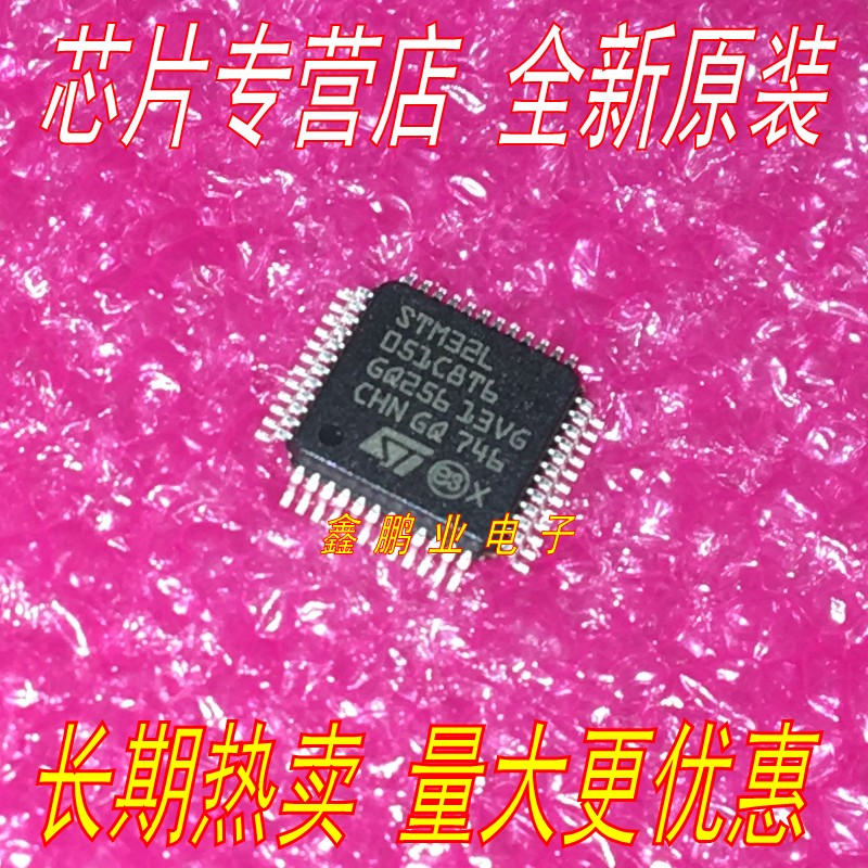 5pieces STM32L051C8T6 LQFP48 MCU