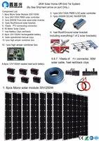 XINPUGUANG 24V 110V 220V 2000W Solar Home off grid tie systems sea shipment 8pcs 250W mono solar panel modules bracket battery