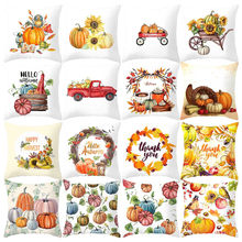 Fall Halloween Pumpkin Pillow Case Waist Sofa Home Decor Pillow Cover Housse de Coussin Pillowcases Cushion Cover Funda Cojin(China)