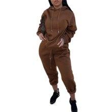 Женские Двухсекционная одежда набор Одноцветный Цвет комплект: