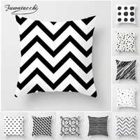 Fuwatacchi Simple Geometric Cushion Covers White and Black Stripe Wove Pillow Case for Home Sofa Chair Decorative Pillowcases