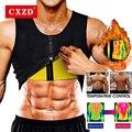 CXZD мужской неопреновый костюм для сауны, популярный корсет для похудения, с молнией на талии, тренировочный жилет, майка, тренировочная руба...