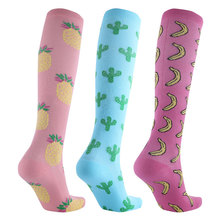 Leg Support Stretch Compression Stockings Outdoor Sport Socks Fruits Pattern Below Knee Long