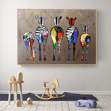 Абстрактные красочные животные плакаты с зеброй и принтами Холст