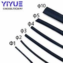 1 м/лот черная Термоусадочная трубка 1 мм 2 мм 3 мм 4 мм 5 мм 10 мм Диаметр Термоусадочная трубка термоусадочная обертка кабельная муфта