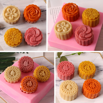 Mooncake mold Chinese character silicone mold baked ice crystal mooncake mung bean cake mold high temperature flower soap mold фото