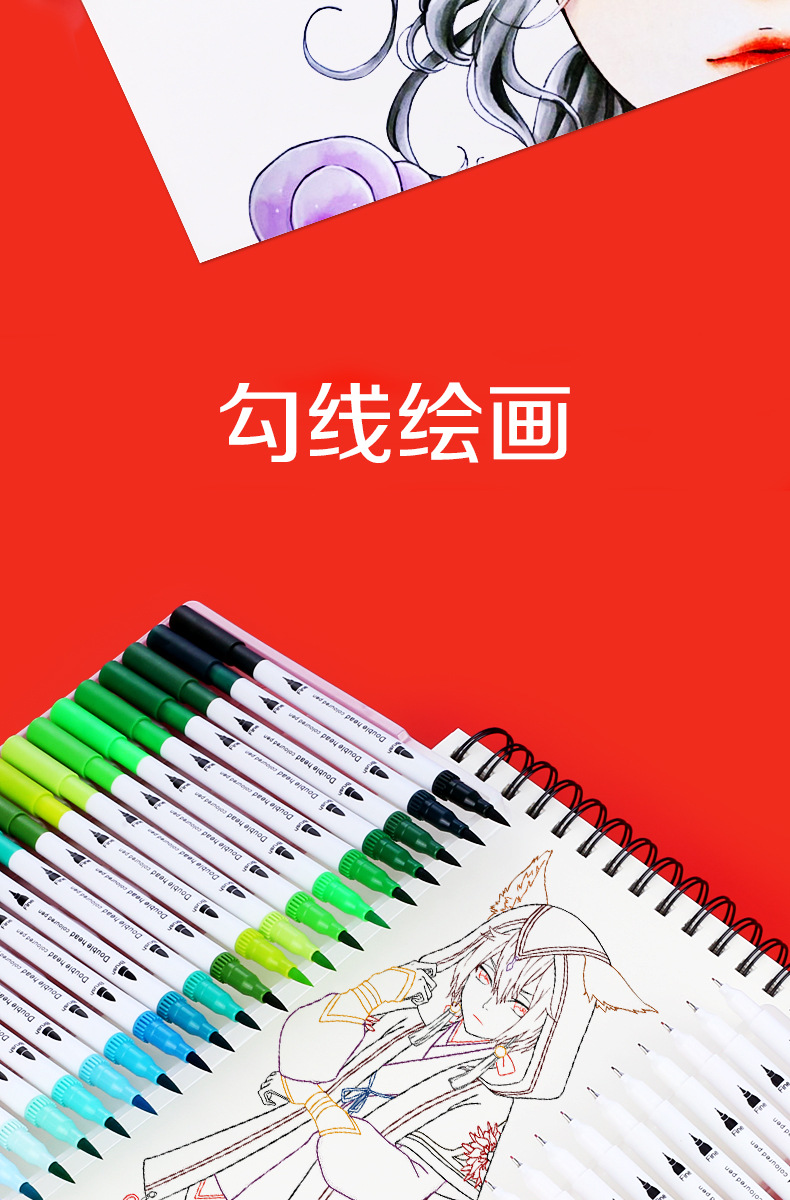 conjunto arte pintura gancho linha caneta escola