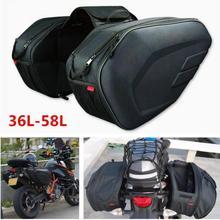 Новая мотоциклетная комбинированная сумка SA212 с багажной седельная сумка с дождевой крышкой 36-58L