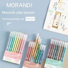 Мульти Цвет большой емкости ручки 9 шт/комплект канцтоваров