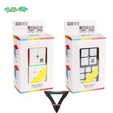 Moyu 2 Piece Set 2x2x2 3x3x3 Magic Speed Cube Mofangjioashi Bundle Puzzle Black Stickerless 2 Set Educational Toy For Childred shengshou cube 2 x 2 x 2 mini cube black base fun educational toy
