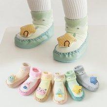 Осень зима мягкая обувь с нескользящей подошвой; Вязаные Детские