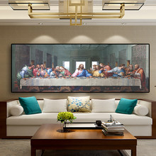 Leonardo Da Vinci's Classic The Last Supper Posters and Print Canvas Famous Painting Wall Art Picture for Living Room Home Decor
