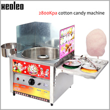 XEOLEO Gas cotton candy machine Fruity fancy cotton candy machine Sugar floss flower type Cotton Candy machine 4Storage bucket стоимость