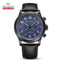 Seagull zegarek męski moda sport wielofunkcyjny pasek szafirowy automatyczny zegarek mechaniczny Pilot seria 819.33.6080H