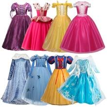 Платье для девочек; Рождественский костюм Анны и Эльзы; платья для девочек; платье принцессы Эльзы для дня рождения; детская одежда