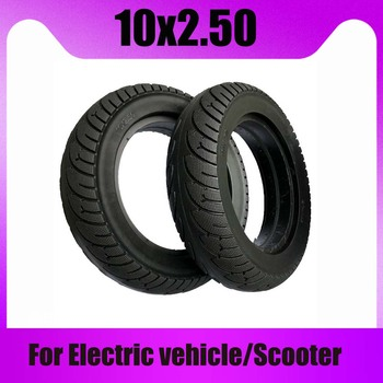 10x2.50 Tire 10 Inch Solid Tyre none inflatable 10*2.5 tire for Scooter Balance Drive Bicycle Electric Vehicle