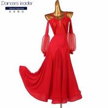 Детское стандартное платье для соревнований женские платья бальных