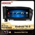 1920*720 Snapdragon 625 Android 10,0 автомобильный радиоплеер для Mercedes Benz S-Class W221 2006-2013 Встроенная carplay GPS навигация