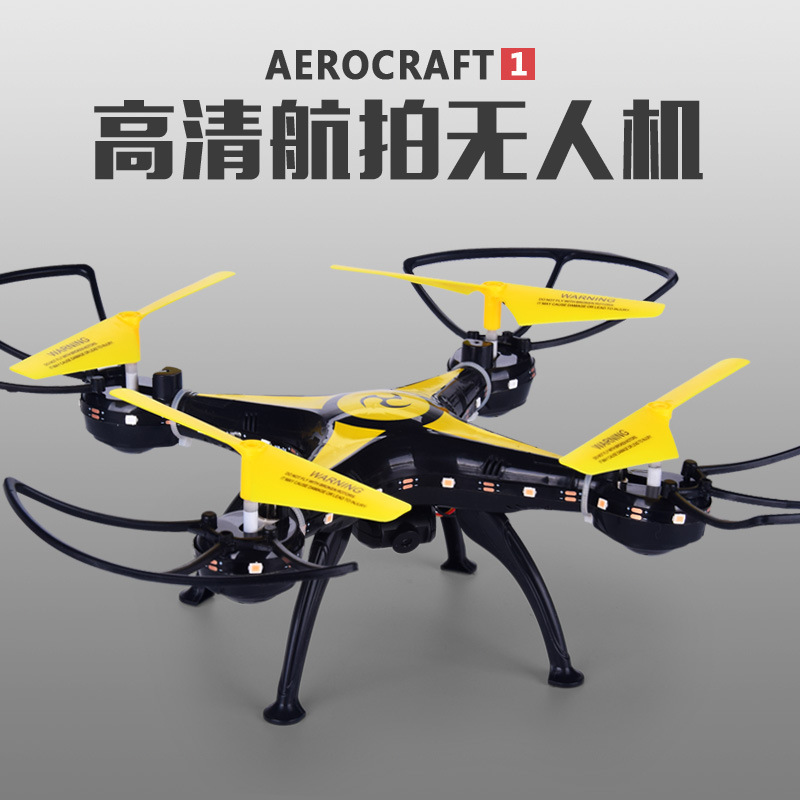 C Unmanned Aerial Vehicle Airplane Aerial Photography Helicopter Remote Control Small Profession Quadcopter Drop-resistant Charg