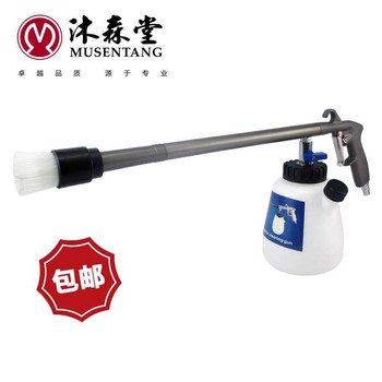 musentang tornado foam gun foam maker foam cleaning machine foam bottle engine  pneumatic cleaning gun