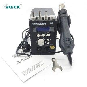 QUICK 2008 HOT GUN Station ESD Digital Display Heat gun Welding Blower gun 220V 120L/min 100 to 500 degree