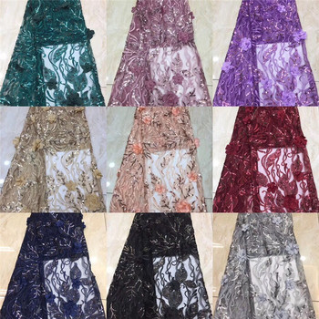 African Beaded sequins 3D Tulle Lace Fabric 2019 African French Lace Fabric High Quality Nigerian Embroidery Tulle French Lace