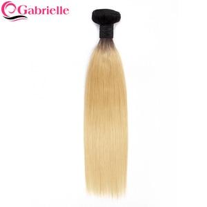 Gabrielle Brazilian Straight Hair Bundles Blonde T1b 613 Bundles Remy Human Hair Extensions 10-24 inches Long Hair 1/3 pcs/lot