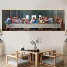 Leonardo Da Vinci's The Last Supper Wall Art Posters and Print Canvas Painting Famous Painting Art for Living Room Decor Cuadros