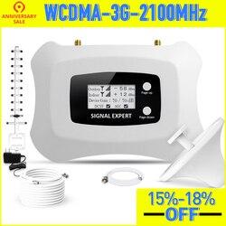 フルインテリジェント lcd ディスプレイ 3 3g 携帯の信号ブースター 2100mhz wcdma リピータ 3 グラム携帯アンプ 3 グラム信号アンプキット