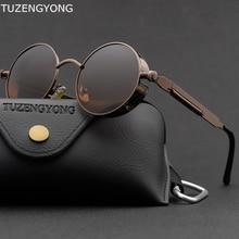 Винтажные поляризационные солнцезащитные очки, для мужчин и женщин, круглые очки в металлической оправе в стиле стимпанк, дизайнерские очки со степенью защиты UV400