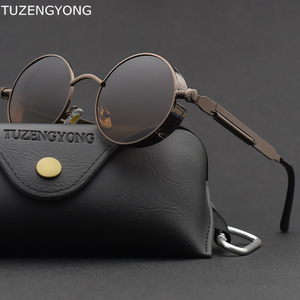 Classic Gothic Steampunk Sunglasses Polarized Men Women Brand Designer Vintage Round Metal Frame Sun Glasses High Quality UV400(China)