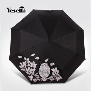 Umbrellas Magic Owl Three Fold