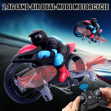 2020 2-in-1 Land/Air Mode RC Car Racing One Key Switch Flying Motorcycle 2.4G RC Quadcopter Fly Toy Gift for Children