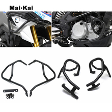 MAIKAI For BMW G310GS G310R 2017-2018 Upper&Lower Crash Bar Engine Guard Bumpers Protector Falling Protection