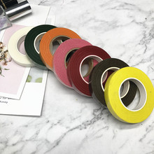 Fixed Tape Flower Supplies