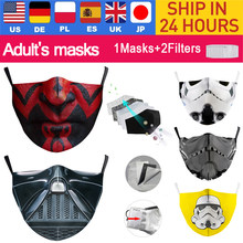 Adulto máscaras star print wars capa pm2.5 máscara facial reutilizável lavável unissex poeira boca máscara respirável tecido protetora
