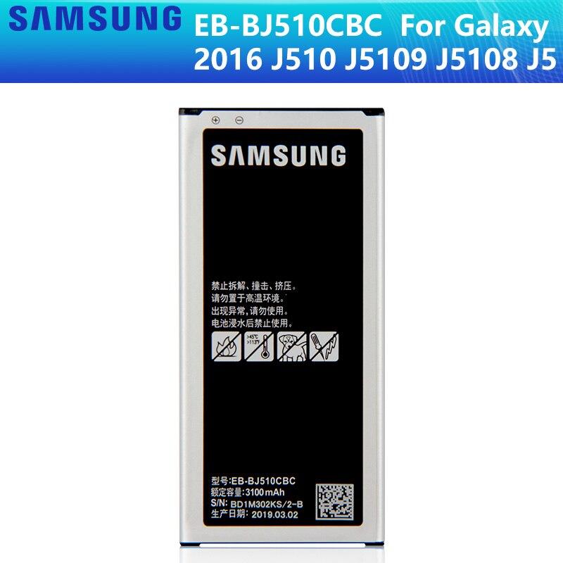 Оригинальный аккумулятор для телефона SAMSUNG, аккумулятор 3100 мА/ч, для Samsung GALAXY J5 2016, j5109, j5108, J5, с аккумулятором на 3/4/4/4/5, для SAMSUNG GALAXY J5 2016, j5109, j5108,...