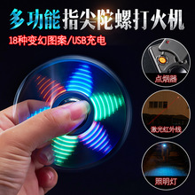 Luminous Spinner Metal Fidget Hand Spinner Top Spinners Stress USB Charging Lighters Fingertip Gyro Cigarette Accessorie Gift E