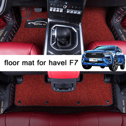 lsrtw2017 wire leather car floor mats for haval F7 2018 2019 2020 interior accessories F7X auto parts styling carpet rug cover