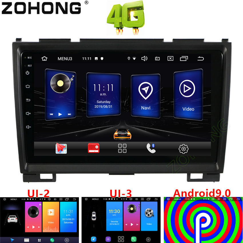 2.5D Android 9.0 RAM2Gb For Haval H5 Car Multimedia Dvd Player Greatwall H3 Hover H5 Autoradio CAR GPS Navigation Radio Stereo
