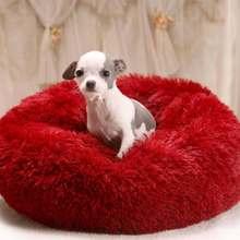Плюшевая кровать для собак и зимняя теплая подушка питомца мягкая