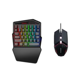 HXSJ Ergonomic Keyboard and Mo