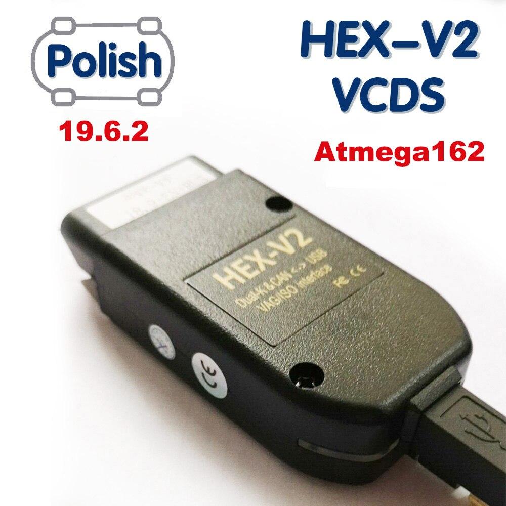 2020 popolar hex v2 relação vagcom 19.6.2 vag com 19.6 para vw para audi skoda seat vag 19.6.2 polonês atmega162 + 16v8 ft232rq