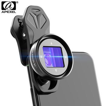 APEXEL 2020 najnowszy 1 33X anamorficzny obiektyw kamery panoramiczne obiektyw Vlog Movie strzelanie deformacji HD obiektyw aparatu telefonu komórkowego tanie i dobre opinie 1 33X Anamorphic Lens Aluminum Alloy+Glass Round 17mm thread For iPhone 6P X XR XS XS Max and more For Huawei P20 P20 Pro P30 P30 Pro and more