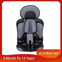 Портативное детское кресло, для путешествий, на 12 лет