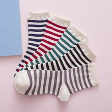 5 Pairs Of Stockings For Women New Fashion Autumn Winter Striped Pattern Sweet College Style Sports Cotton Female