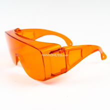 O.D 6+ Laser Safety Glasses for 405 450 473 515 520 532nm Lasers CE Certified Big Frame 8 small water heater use 260w electrical booster pump fish tank water circulation 38l min 18m