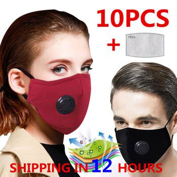 10 1 sztuk zmywalny PM2 5 twarzy maski bakterie przeciwkurzowe zanieczyszczenia filtr wielokrotnego użytku maski bawełniane Unisex z zaworem oddechowym usta mufy tanie i dobre opinie CRDC LIFE Chin kontynentalnych Przeciw zanieczyszczeniom NONE Jednorazowego użytku Dla dorosłych adult masks GB2626-2006