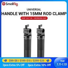 Smallrig punho básico preto v2 com braçadeira de haste de 15mm (pacote de 2 pces) de borracha alça de ombro rig 1626